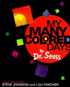 Many Colored Days by Dr. Seuss